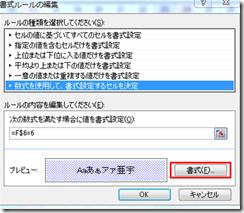image_thumb[5]
