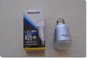 Panasonic LED.jpg
