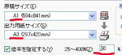 プリンターで縮小2.jpg
