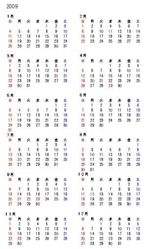 年カレンダー.jpg