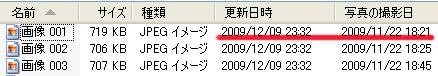 更新日付.jpg