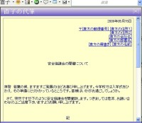 直子4-.jpg