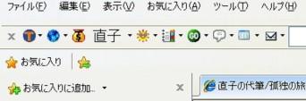 直子の代筆.jpg