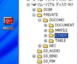 Autocadファイル.jpg