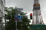 北海道の信号その1