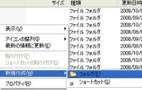 フォルダー作成-.jpg