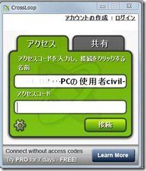 CrossLoop 3Connect