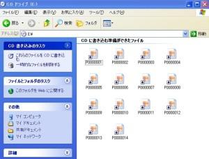 CD書き込み.jpg