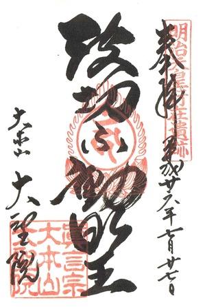 Scan0026 - コピー