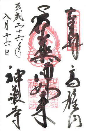 Scan0045