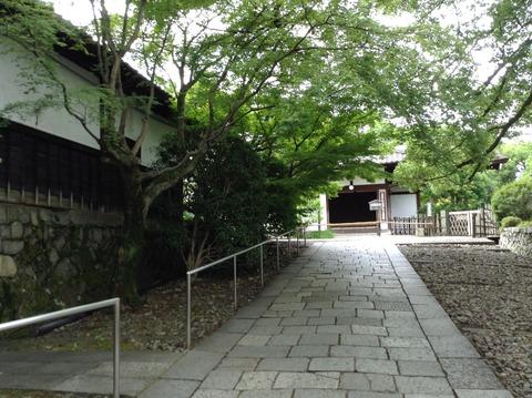 大谷和子 (東本願寺) - JapaneseClass.jp