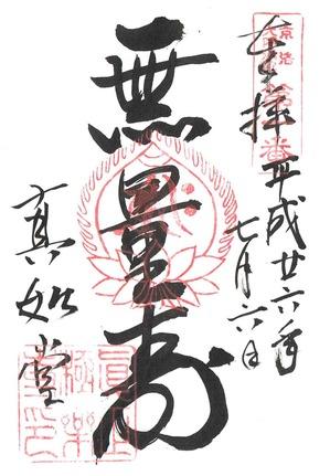 Scan0011 - コピー