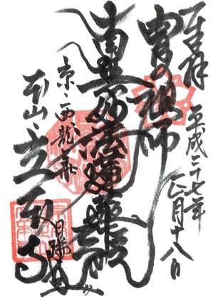 コピー ~ Scan0155