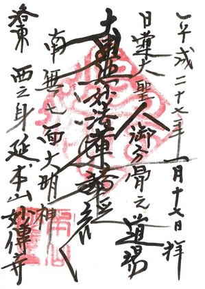 Scan0154