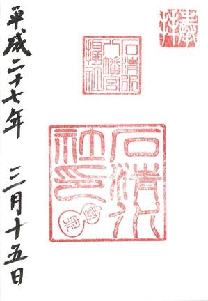 Scan0279 - コピー