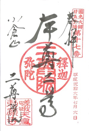 Scan0014 - コピー