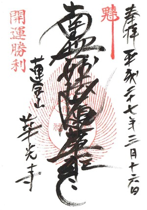 Scan0282