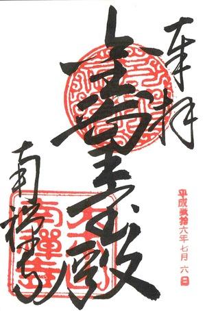 Scan0032 - コピー