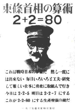 1167192089249