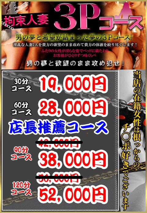 3P_news_01