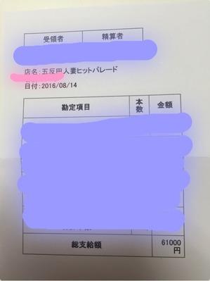 IMG_6241[1]