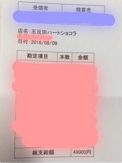 IMG_6201[1]