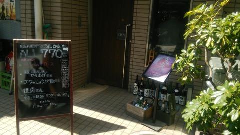 DSC_5150