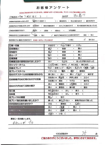 かなで-(2)