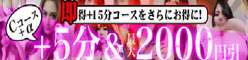 350×66