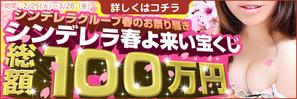 bn_lottery_640_213