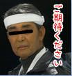 2006-11-17のコピーのコピー
