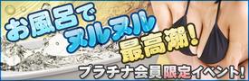 jp_gaz