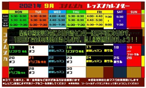 Screenshot_2021-08-27-09-18-40-80
