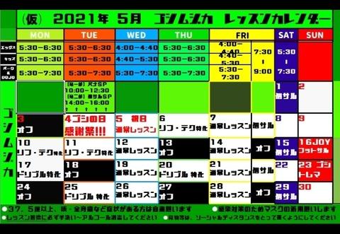 Screenshot_20210412-012712_Gallery