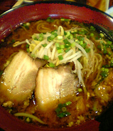 アイアイラーメン 小噴火辛麺