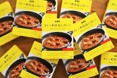 (ヽ´ん`) 「今日ウチで食っていけよ」←出てきそうな食事