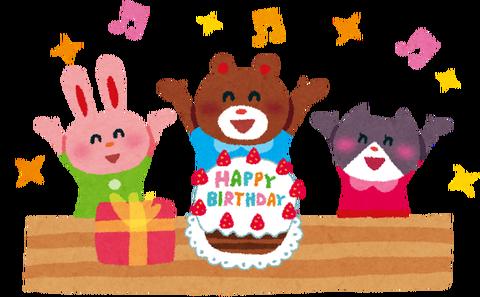 birthday_animal