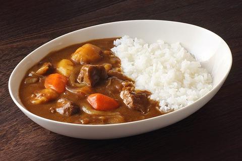 curry-rice-700x466