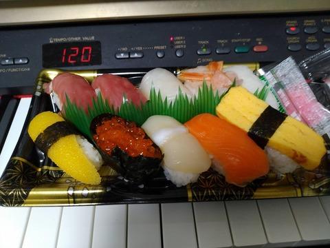 【画像】寿司きたwww