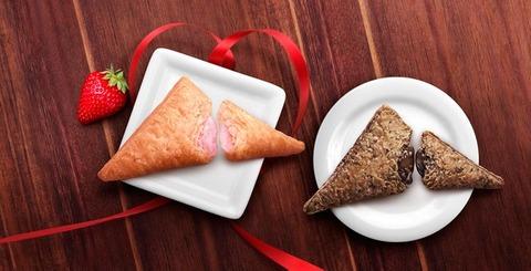 マクドの三角チョコパイのイチゴ美味そうなんやが男が頼んでもええんか?
