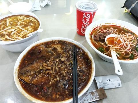【画像】ワイが昨日北京で食べた中華料理がこちら
