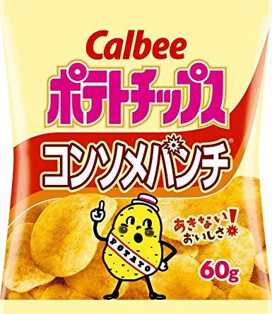 【悲報】カルビーのポテトチップス、値上げwwwwwwww
