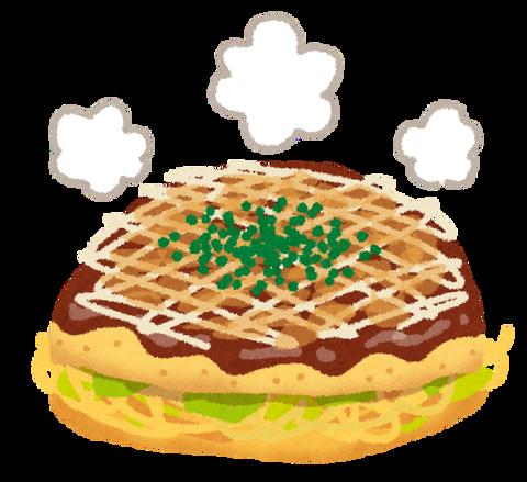 food_hiroshimayaki