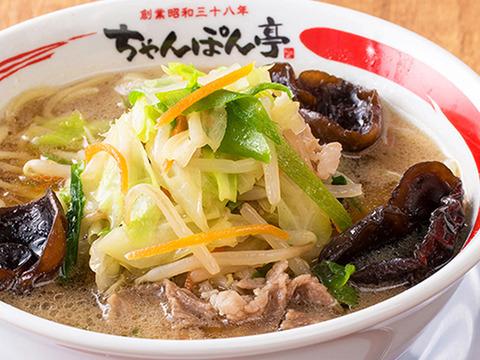 menu-ohmichanpon