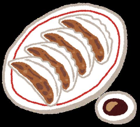 food_gyouza
