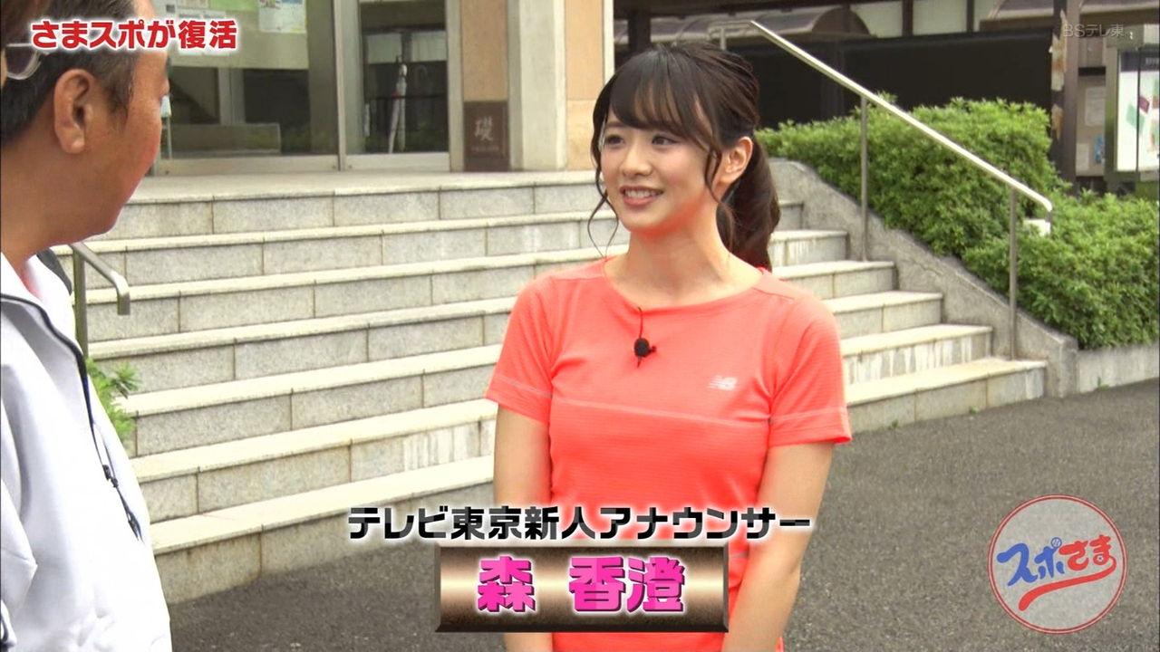 アナ テレビ 東京 新人 女子 テレ朝女子アナ新人2021年まとめ!大学や出身は?趣味や特技は?