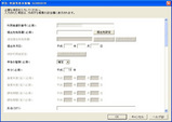 e-taxソフト20