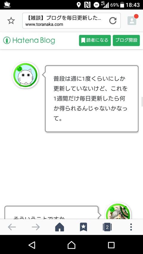 [画像:03fb8370-s.jpg]