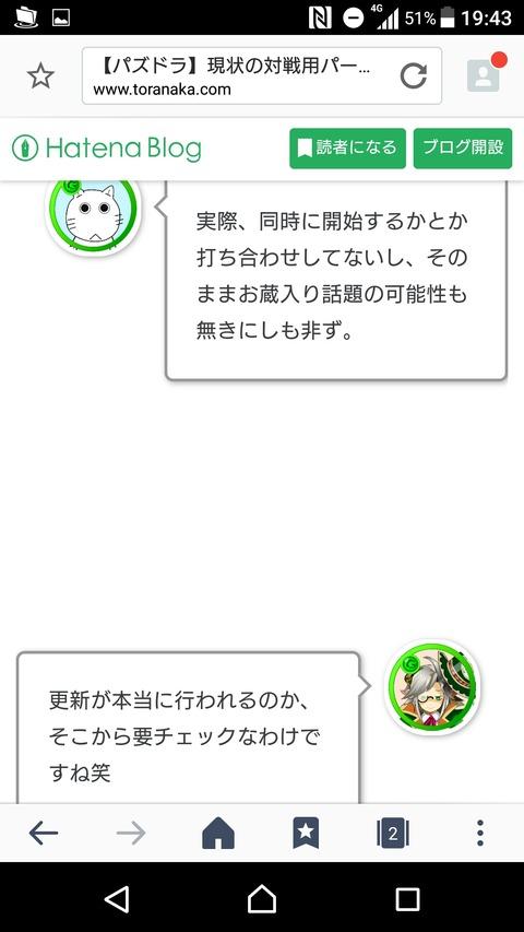 [画像:114f8845-s.jpg]