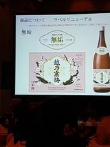 ishimoto110-2